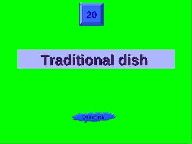 20 Traditional dish