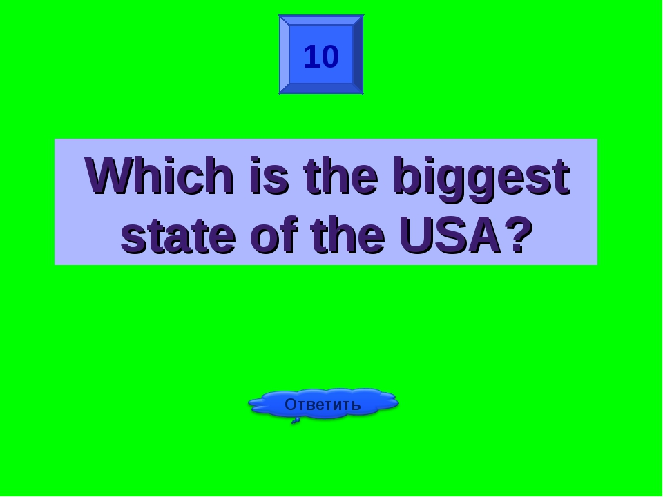 10 Which is the biggest state of the USA?