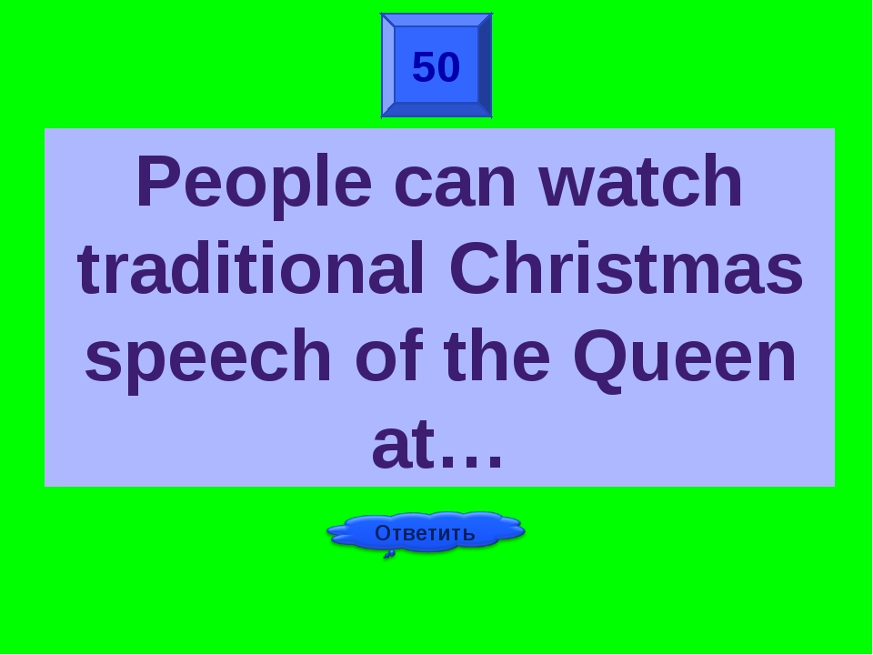50 People can watch traditional Christmas speech of the Queen at…