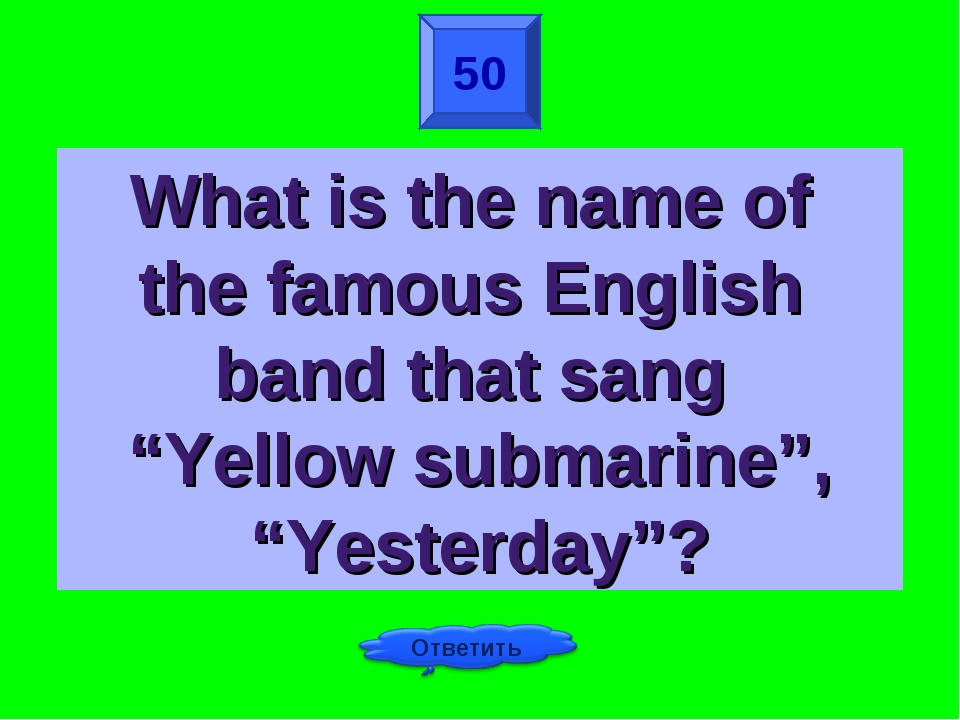 "50 What is the name of the famous English band that sang ""Yellow submarine"",..."