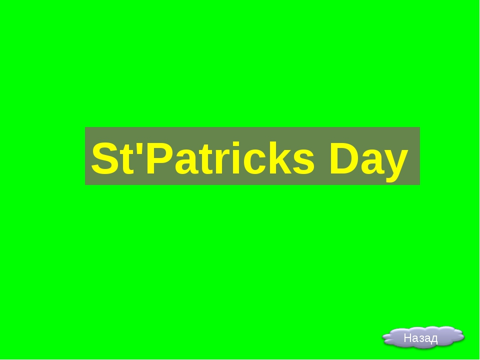 St'Patricks Day