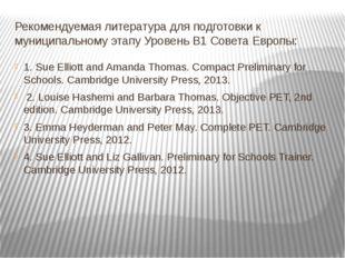 Рекомендуемая литература для подготовки к муниципальному этапу Уровень В1 Сов