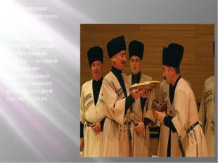 Традиционная кухня осетинского народа складывалась в течении долгого вр