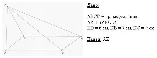 http://festival.1september.ru/articles/600961/img7.jpg