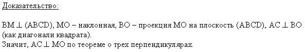 http://festival.1september.ru/articles/600961/img5.jpg