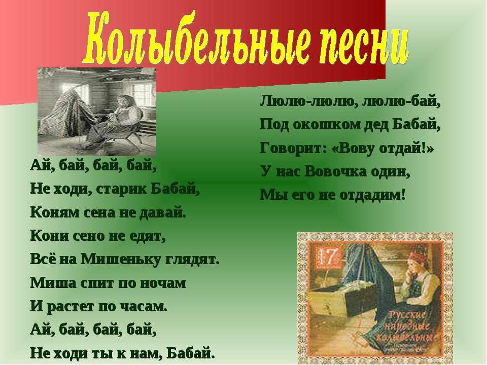 Песни разные русские скачать