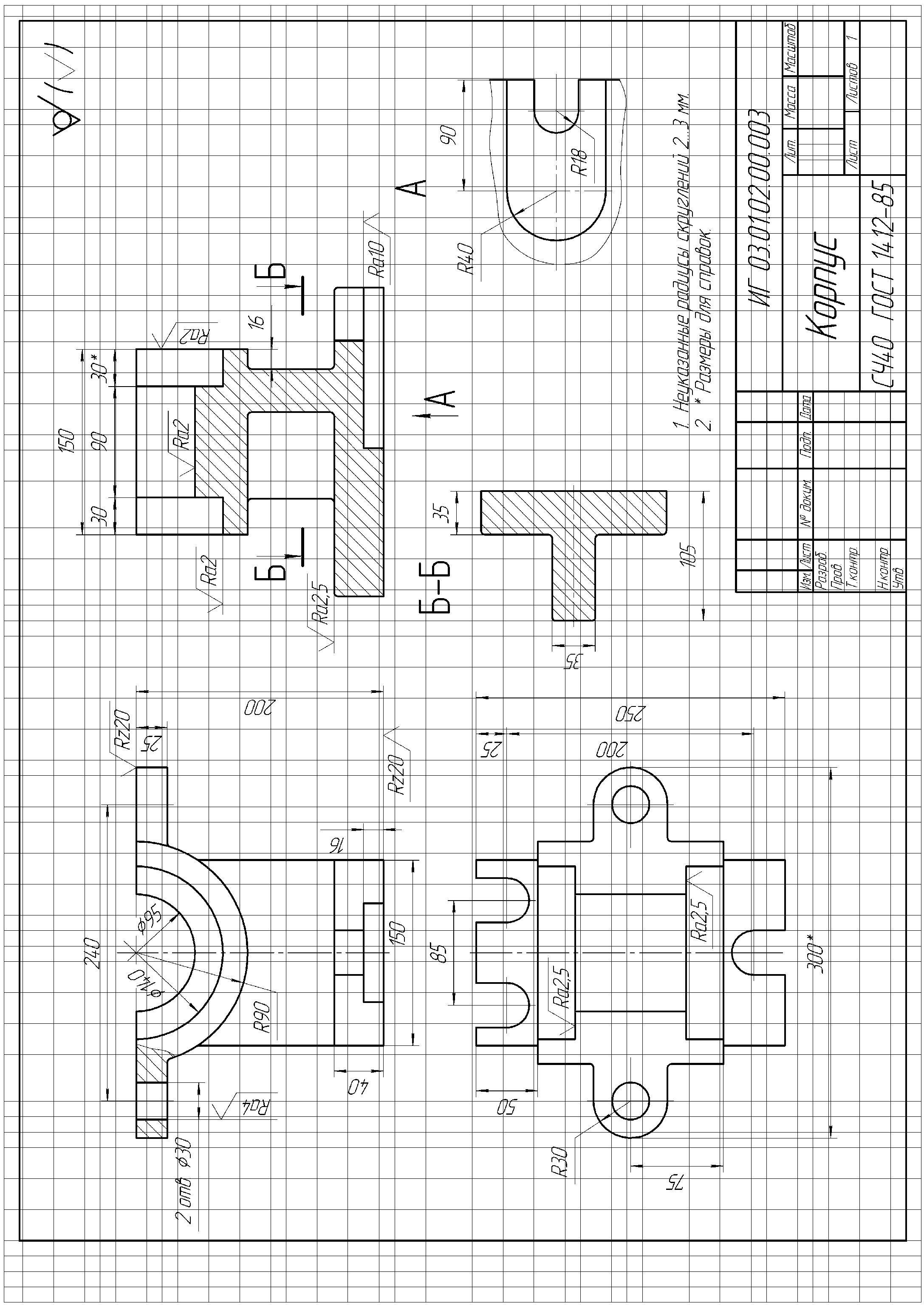возможные тяжелые чертежи деталей машин с размерами картинки седина зоне бикини