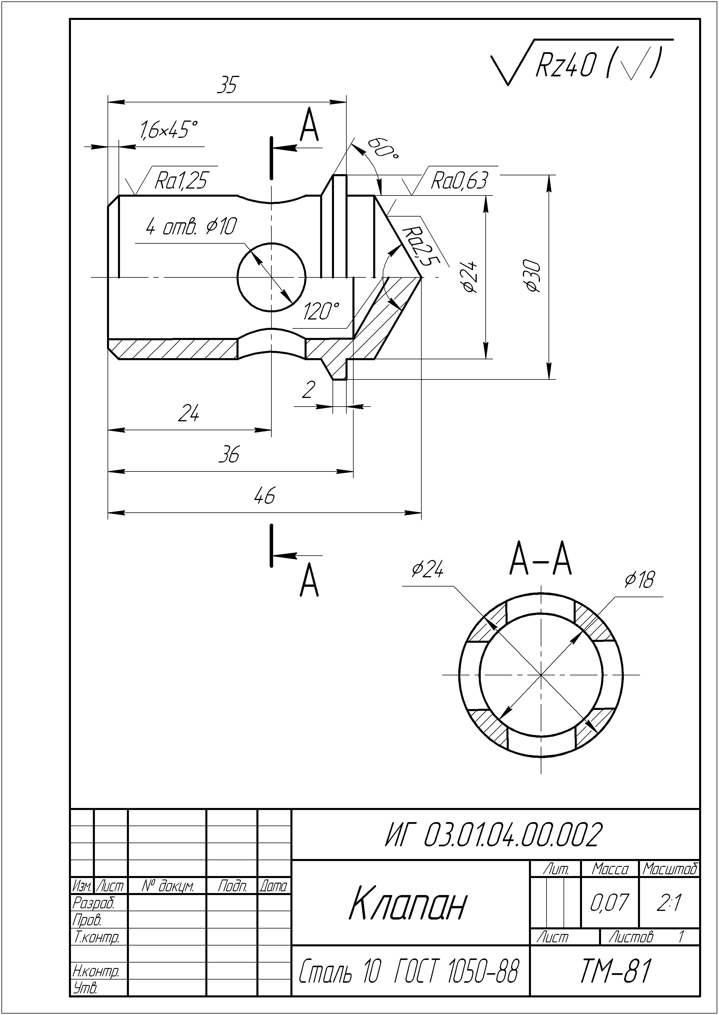 этими чертежи деталей машин с размерами картинки украшенный цепью
