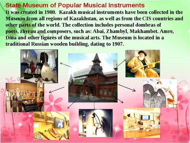 State Museum of Popular Musical Instruments It was created in 1980. Kazakh m...