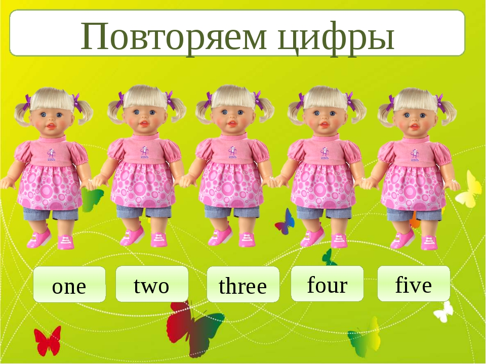 Повторяем цифры one two three four five