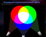 hello_html_m4b9c88df.png