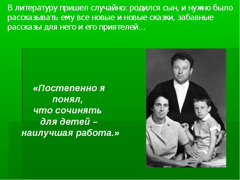 http://urf.podelise.ru/tw_files2/urls_21/80/d-79536/img23.jpg