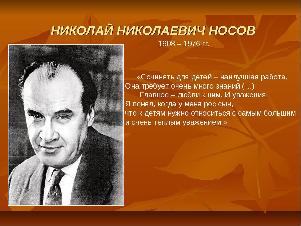http://presentacid.ru/thumbs/68/68f4af34b247a8b127be38a5bdb.jpg