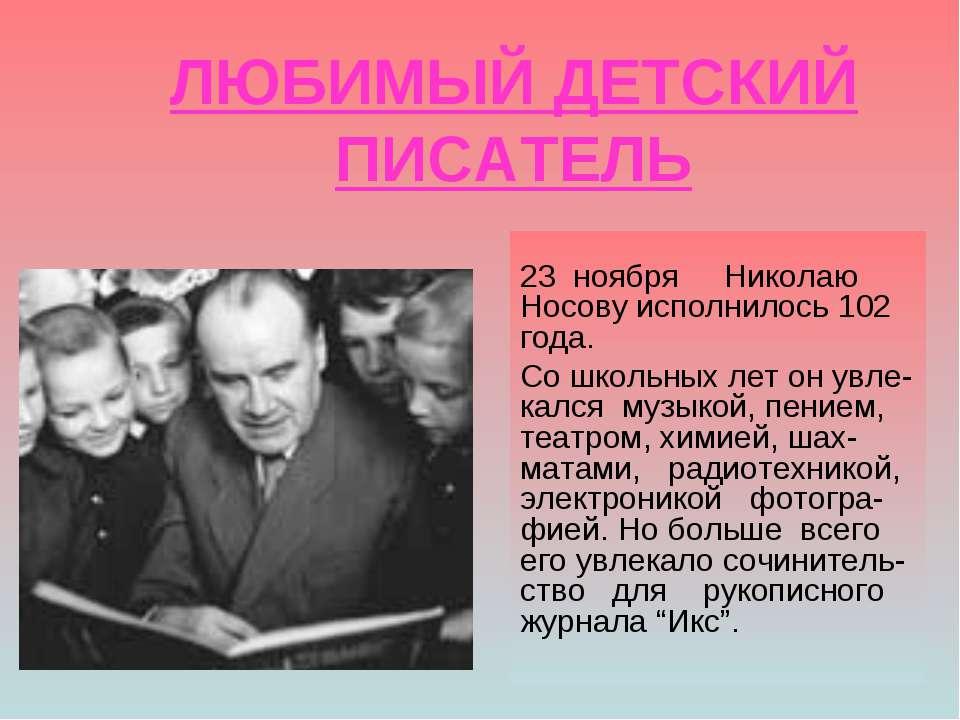 http://bigslide.ru/images/23/22827/960/img1.jpg