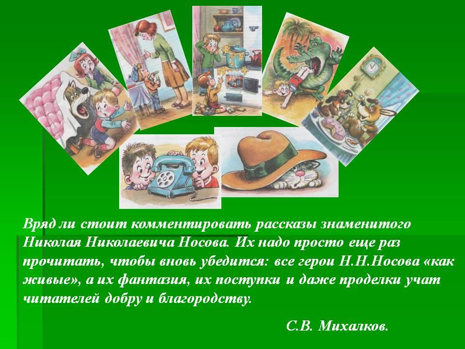 Blog / Publications blogundistafal1973 / Здоровье тут