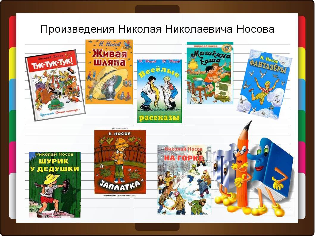 http://74535.ru/?do=/sljbxea/kratkoe_soderzhanie_romana_tihiy_don_sholohov_3973_100.jpg