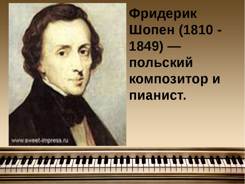 frederic chopin Frederic francois chopin was a polish composer, virtuoso pianist, and music teacher of french–polish parentage he was one of the great masters of romantic piano music.