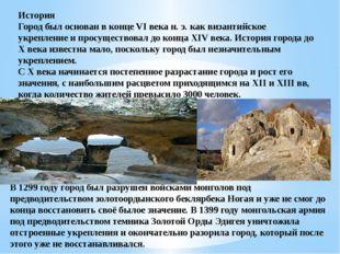 История Город был основан в конце VI века н. э. как византийское укрепление и