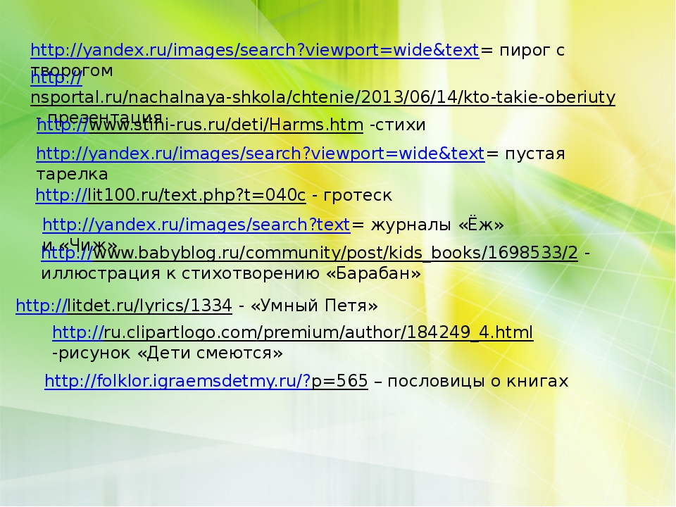 http://yandex.ru/images/search?viewport=wide&text= пирог с творогом http://ns...