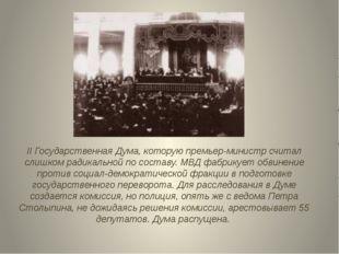 II Государственная Дума, которую премьер-министр считал слишком радикальной п