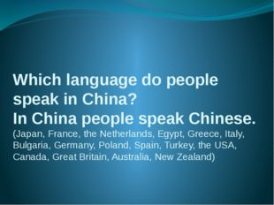 Which language do people speak in China? In China people speak Chinese. (Japa