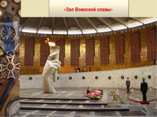 Скульптура «Стоять насмерть» - эмоциональный, обобщённый образ советского сол