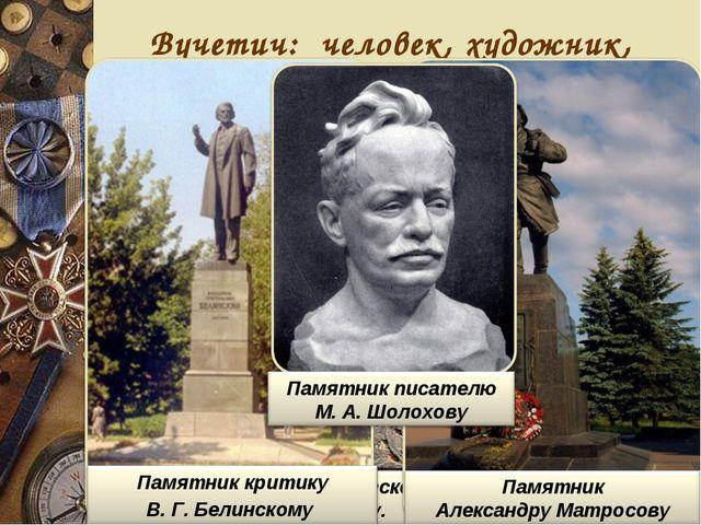 С 1943 – 1960 г. Евгений Викторович работает военным художником Московской Ст...