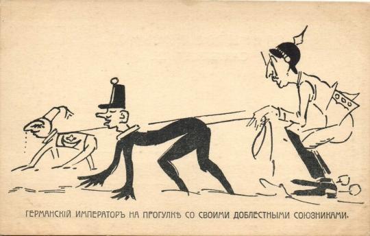 http://www.istpravda.ru/upload/iblock/0de/0decbd3b4555c73def1c7fcdd8168786.jpg