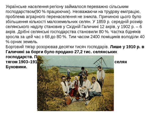 Українське населення регіону займалося переважно сільським господарством(90 %...