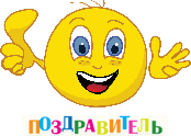 hello_html_2d166f60.png