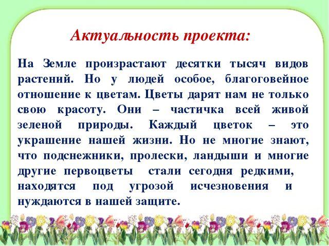 Календарно-тематическое планирование10класс афанасьева