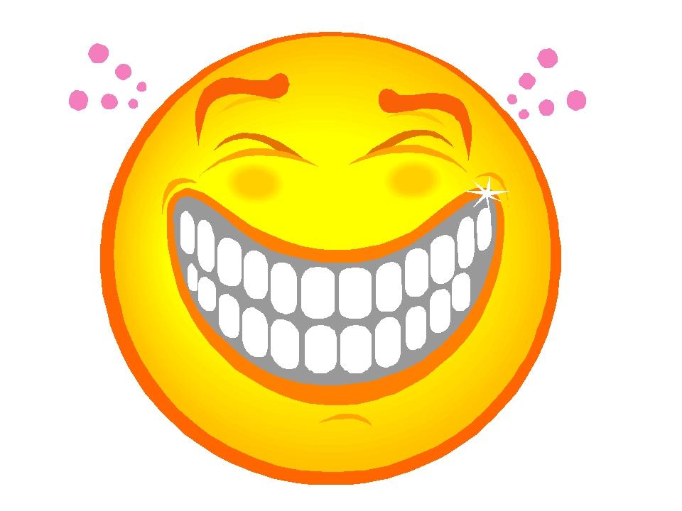 Картинка с изображением смеха