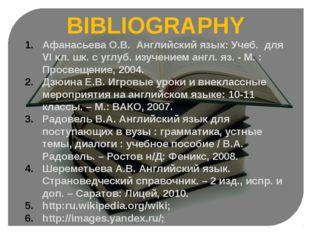 Сплитер BIBLIOGRAPHY Афанасьева О.В. Английский язык: Учеб. для VI кл. шк. с
