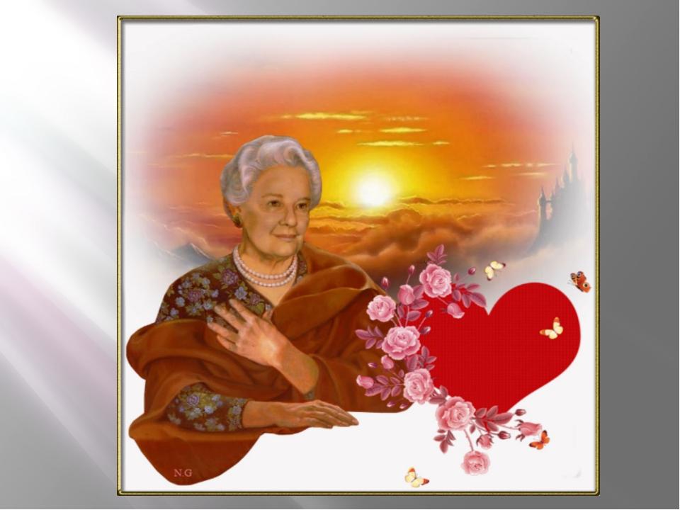 Открытки на тему сердце матери, весны счастья мастерская