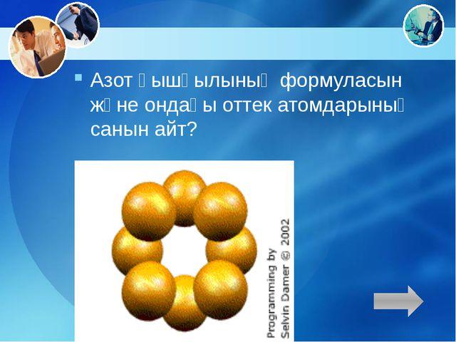 1 топ – BaSO4 , Al(OH)3 2 топ- Na3PO4 , Fe (OH)3