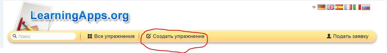 C:\Users\Raybook\Desktop\Новая папка\12.JPG