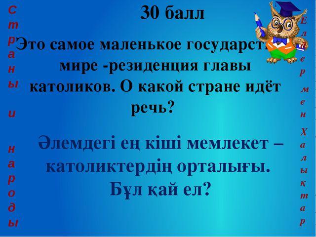Фоторисунки 40 балл Фаддей Беллинсгаузен - Михаил Лазарев Фотосуреттер
