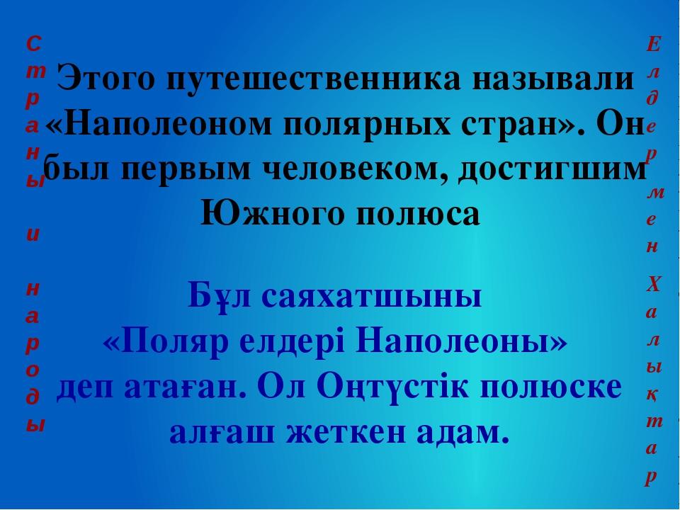 40 баллов «Кот в мешке» «Найди ошибку» «Қатені тап» География Казахстана Қаз...