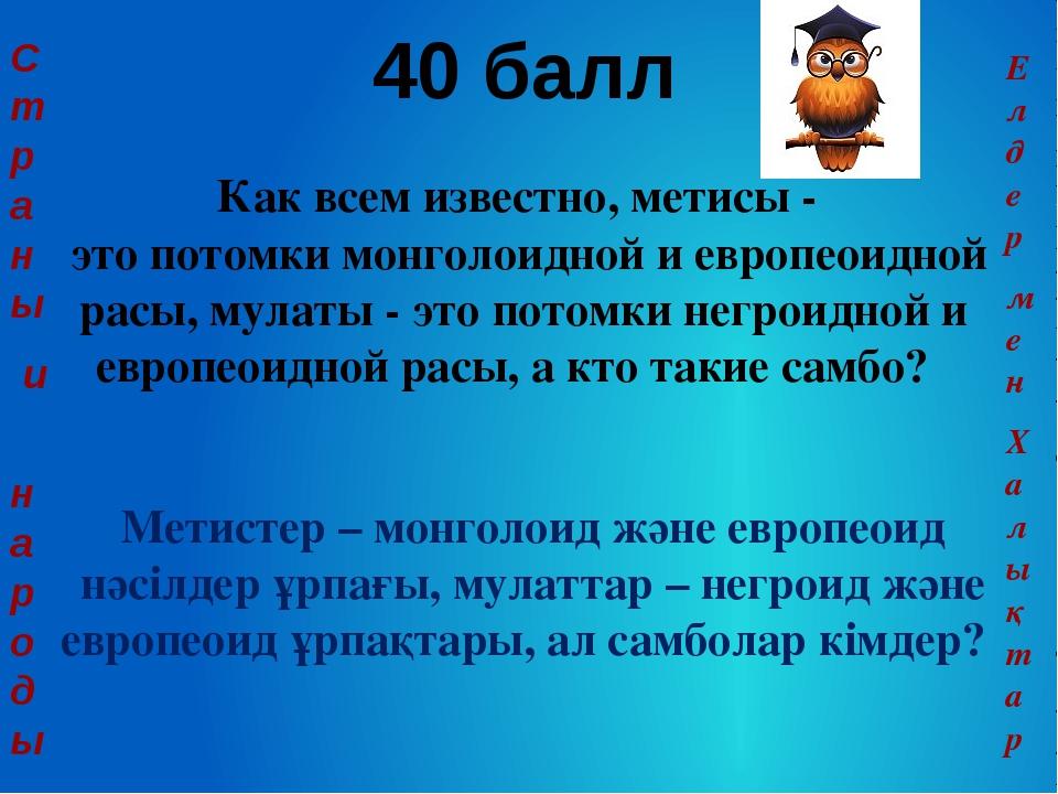 Экономическая и социальная география Казахстана 10 балл В 1973 году около г.А...