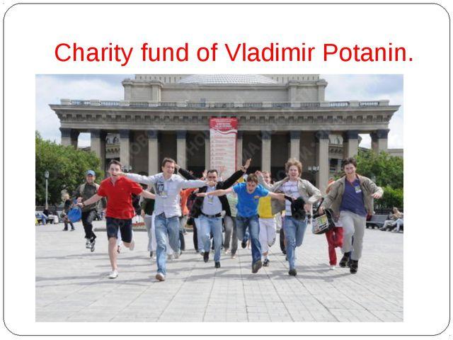 Charity fund of Vladimir Potanin.