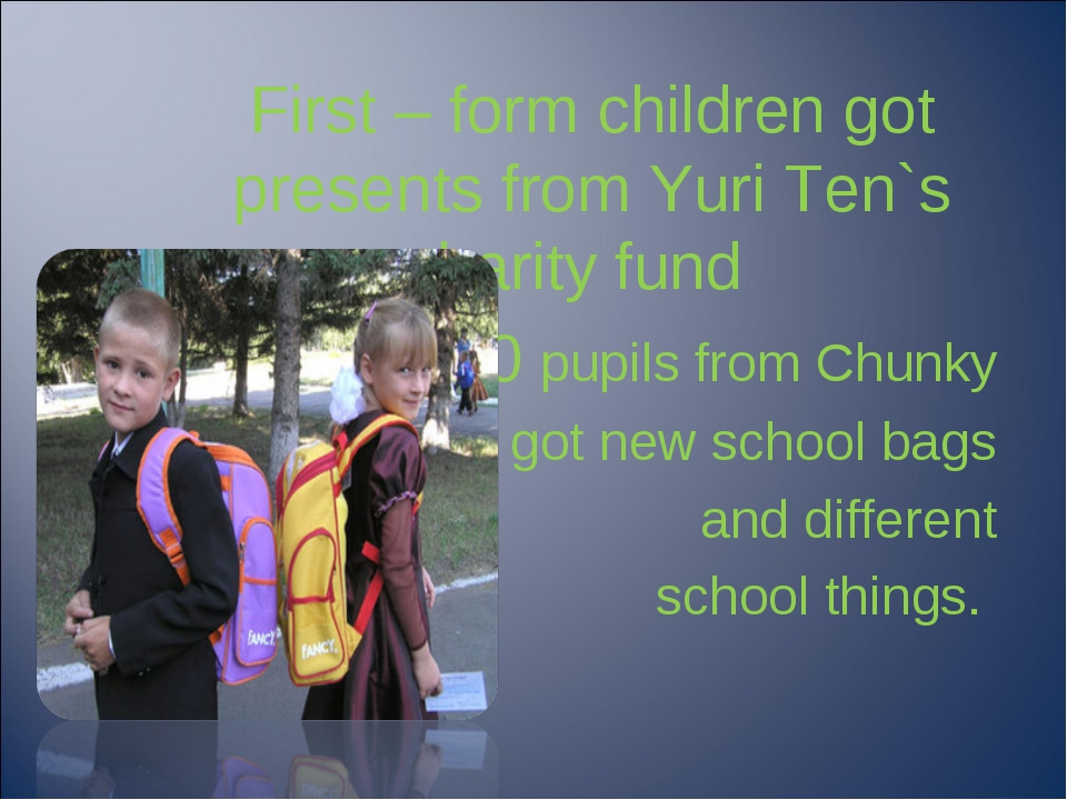 First – form children got presents from Yuri Ten`s charity fund 30 pupils fro...