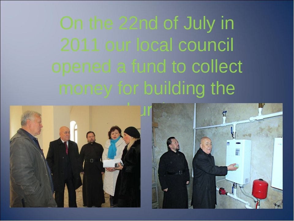 On the 22nd of July in 2011 our local council opened a fund to collect money...