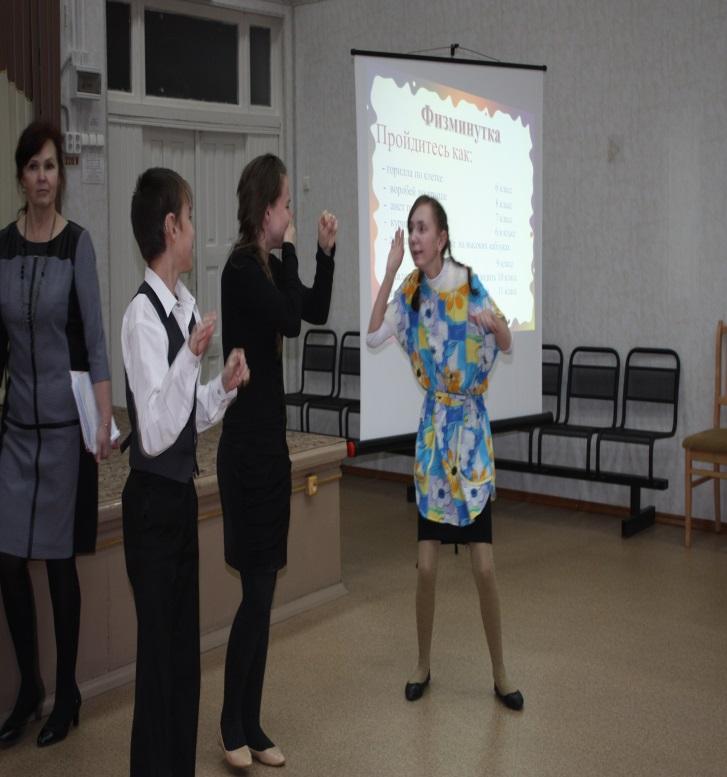 C:\Users\Ирина\Desktop\28.01.2016 Конкурс диалогов Школьная жизнь\IMG_0295.JPG