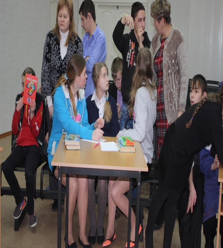 C:\Users\Ирина\Desktop\28.01.2016 Конкурс диалогов Школьная жизнь\IMG_0270.JPG