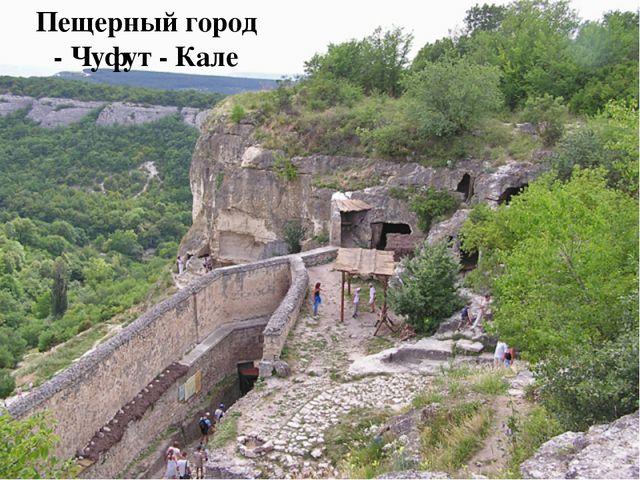 Пещерный город - Чуфут - Кале