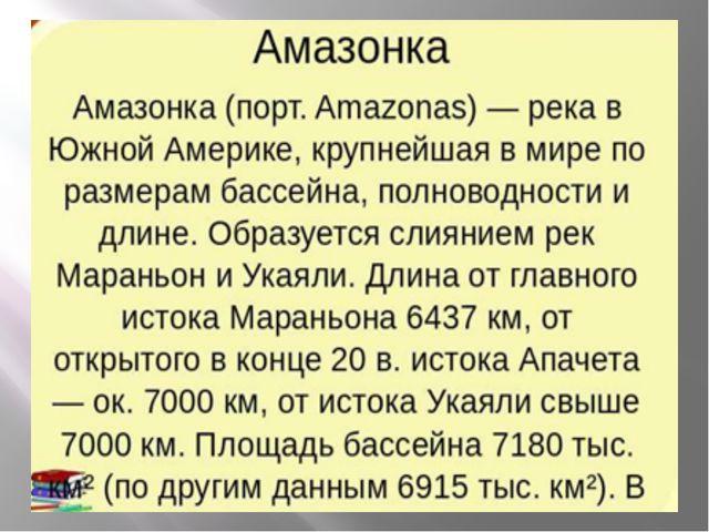 Admin: