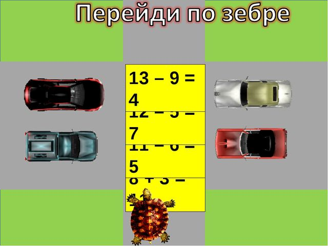 13 - 9 12 - 5 11 - 6 8 + 3 8 + 3 = 11 11 – 6 = 5 12 – 5 = 7 13 – 9 = 4