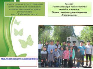 http://w.school2100.ru/upload/iblock/003/003a468909e3874657a24a6484300a31.pdf