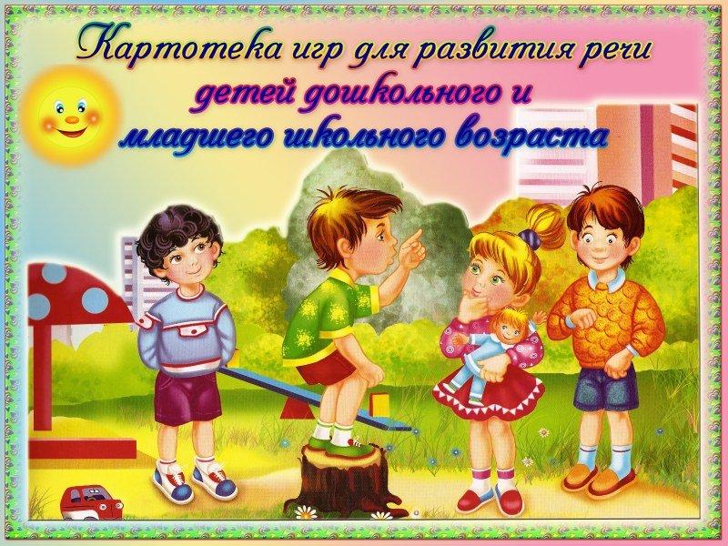 http://stels.pp.ua/articles/imgs/25617-liya-geraskina-v-strane-ne-vechnyh-urokov.jpg