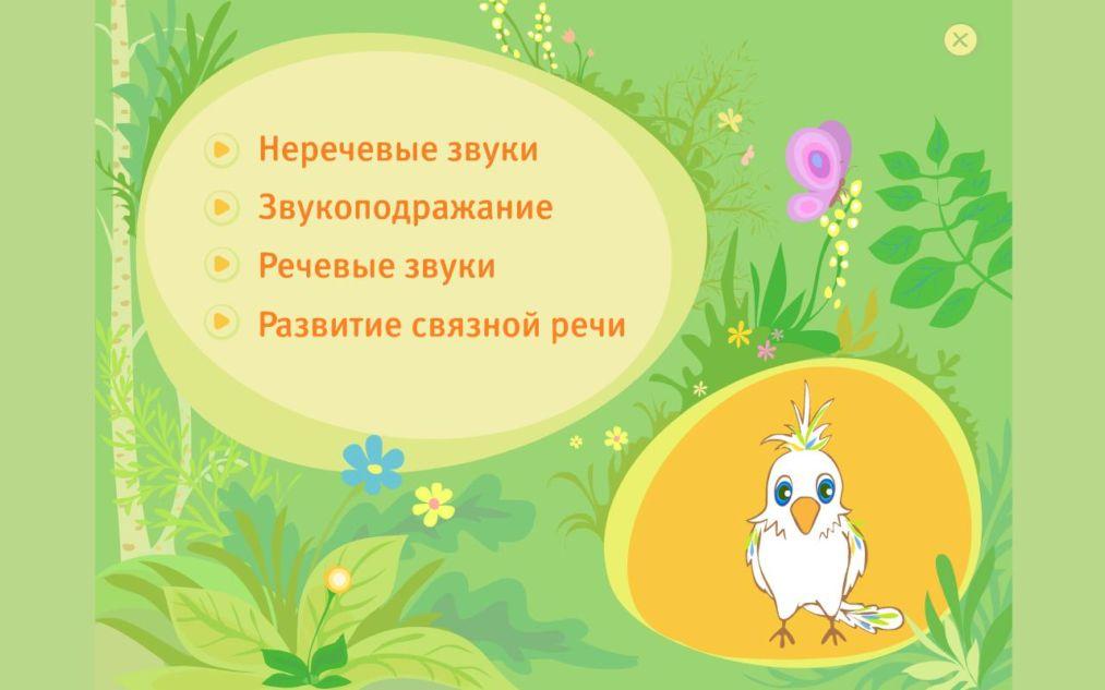http://logopedkoms.ucoz.ru/1-1___.jpg